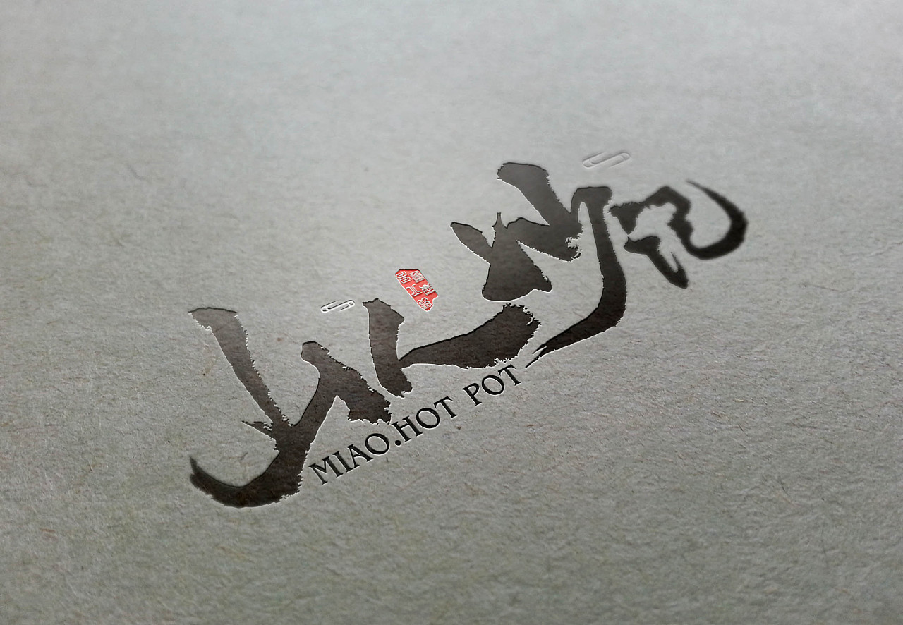 11P Chinese traditional calligraphy brush calligraphy font style appreciation #.575