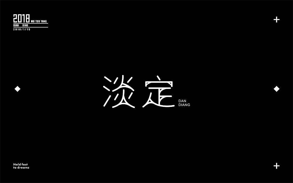 44P Creative Chinese font logo design scheme #.602