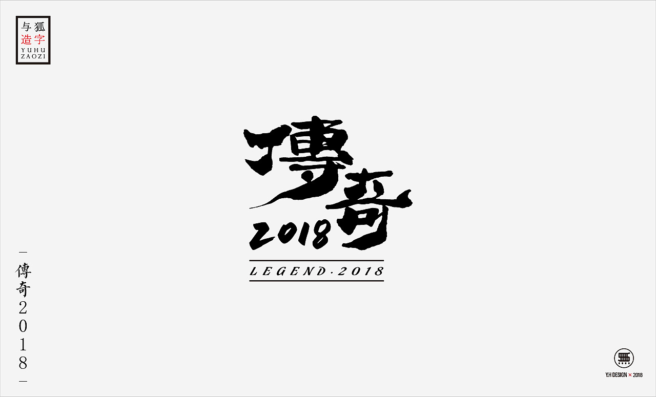 4P Chinese traditional calligraphy brush calligraphy font style appreciation #.578