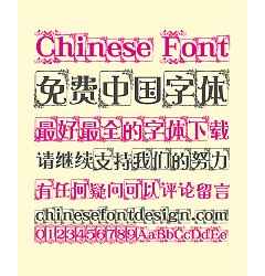 Permalink to Pattern Frame Art Chinese Font-Simplified Chinese Fonts