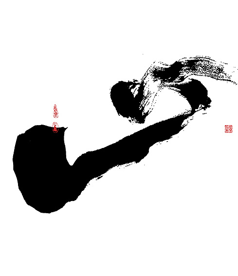 6P Chinese traditional calligraphy brush calligraphy font style appreciation #.591