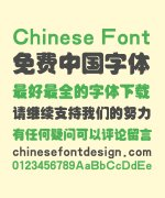 YinQi Huang Recruitment Title Art Chinese Font-Simplified Chinese Fonts