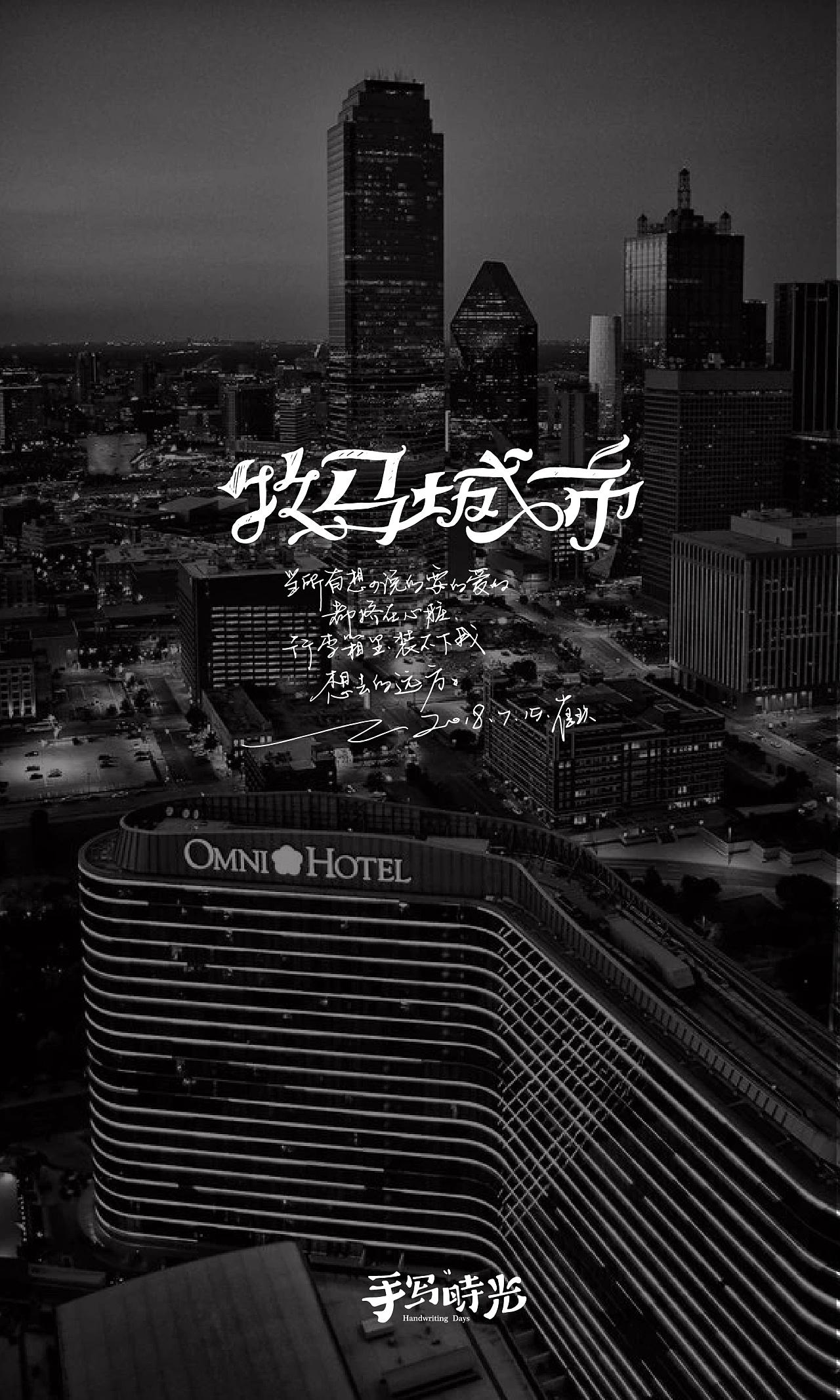 21P Creative Chinese font logo design scheme #.660