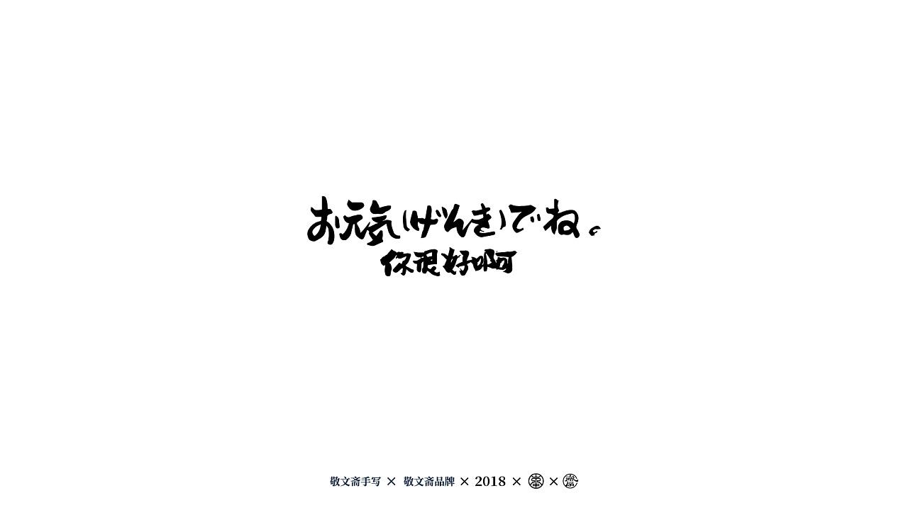 53P Creative Chinese font logo design scheme #.670