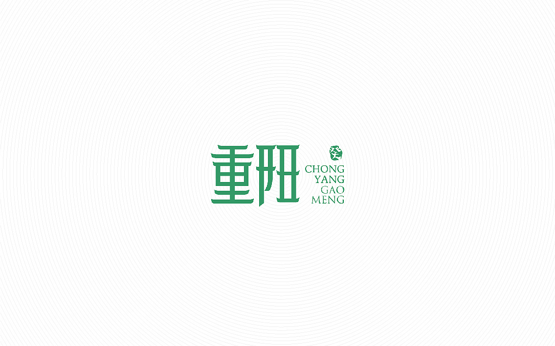 5P Creative Chinese font logo design scheme #.675