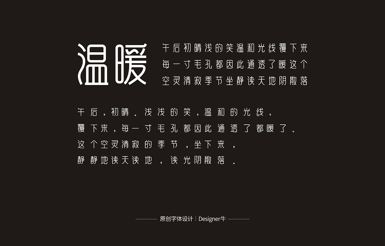 12P Creative Chinese font logo design scheme #.704
