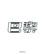 27P Creative Chinese font logo design scheme #.714