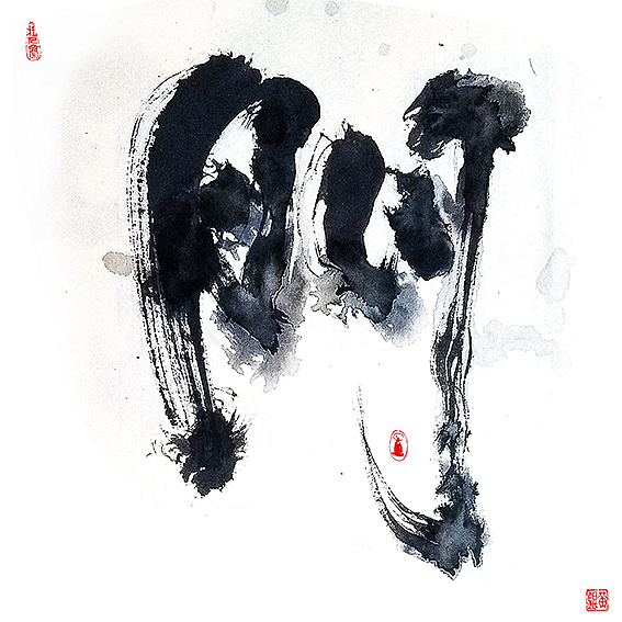 6P Chinese traditional calligraphy brush calligraphy font style appreciation #.636