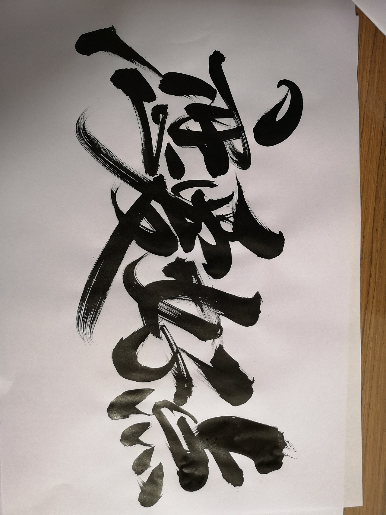 30P Chinese traditional calligraphy brush calligraphy font style appreciation #.638