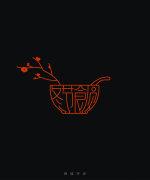 17P Creative Chinese font logo design scheme #.722