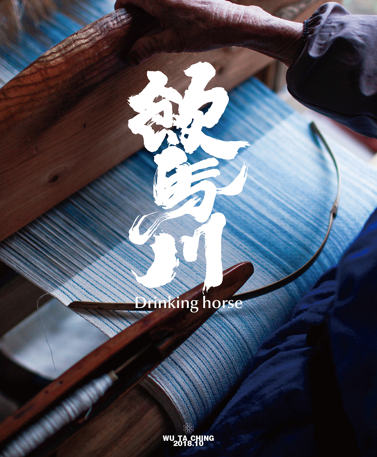 7P Chinese traditional calligraphy brush calligraphy font style appreciation #.640