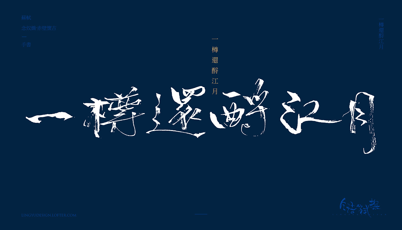24P Chinese traditional calligraphy brush calligraphy font style appreciation #.641
