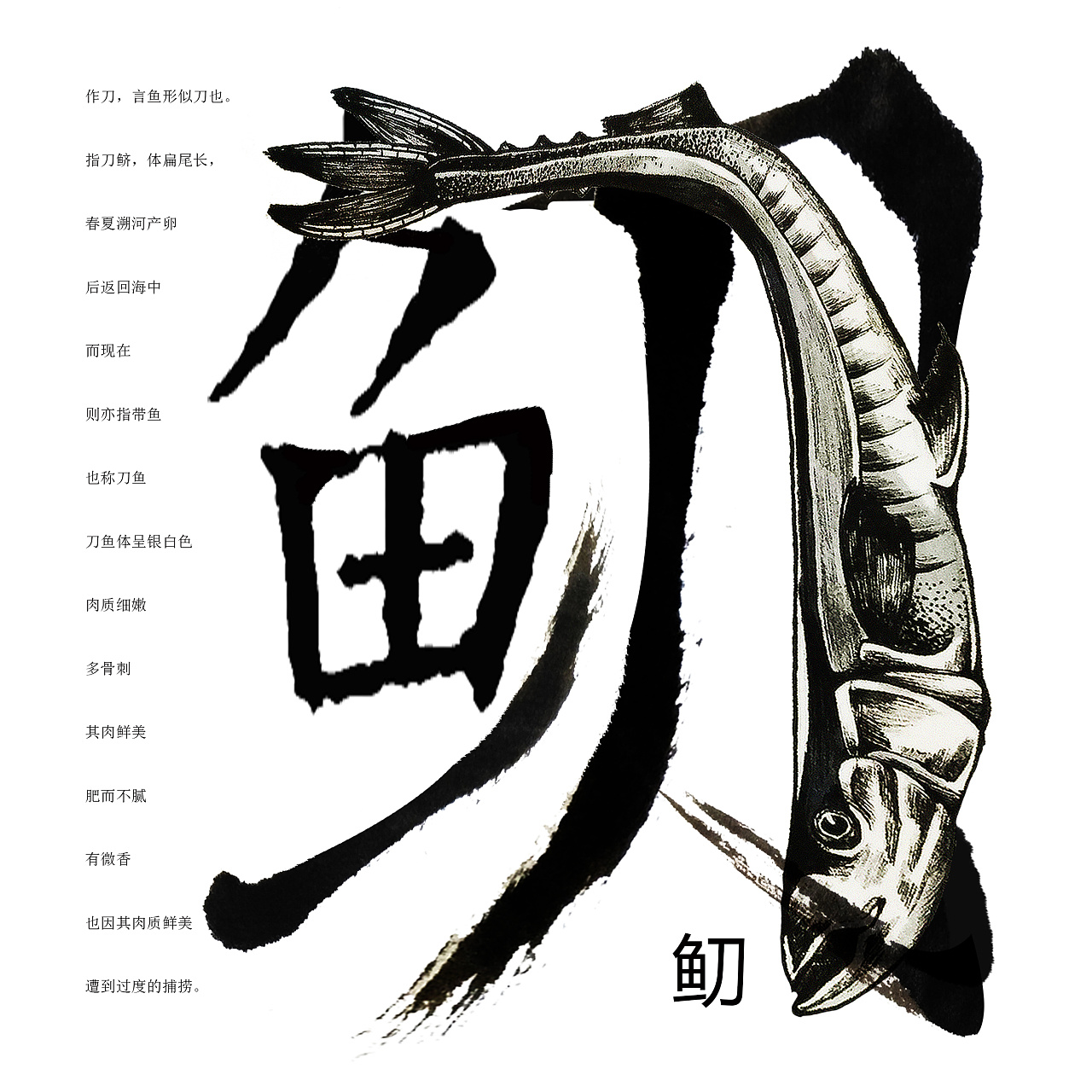 20P Chinese commercial font design collection #.42
