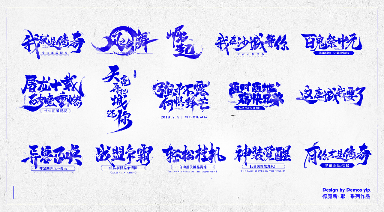 17P Chinese traditional calligraphy brush calligraphy font style appreciation #.668