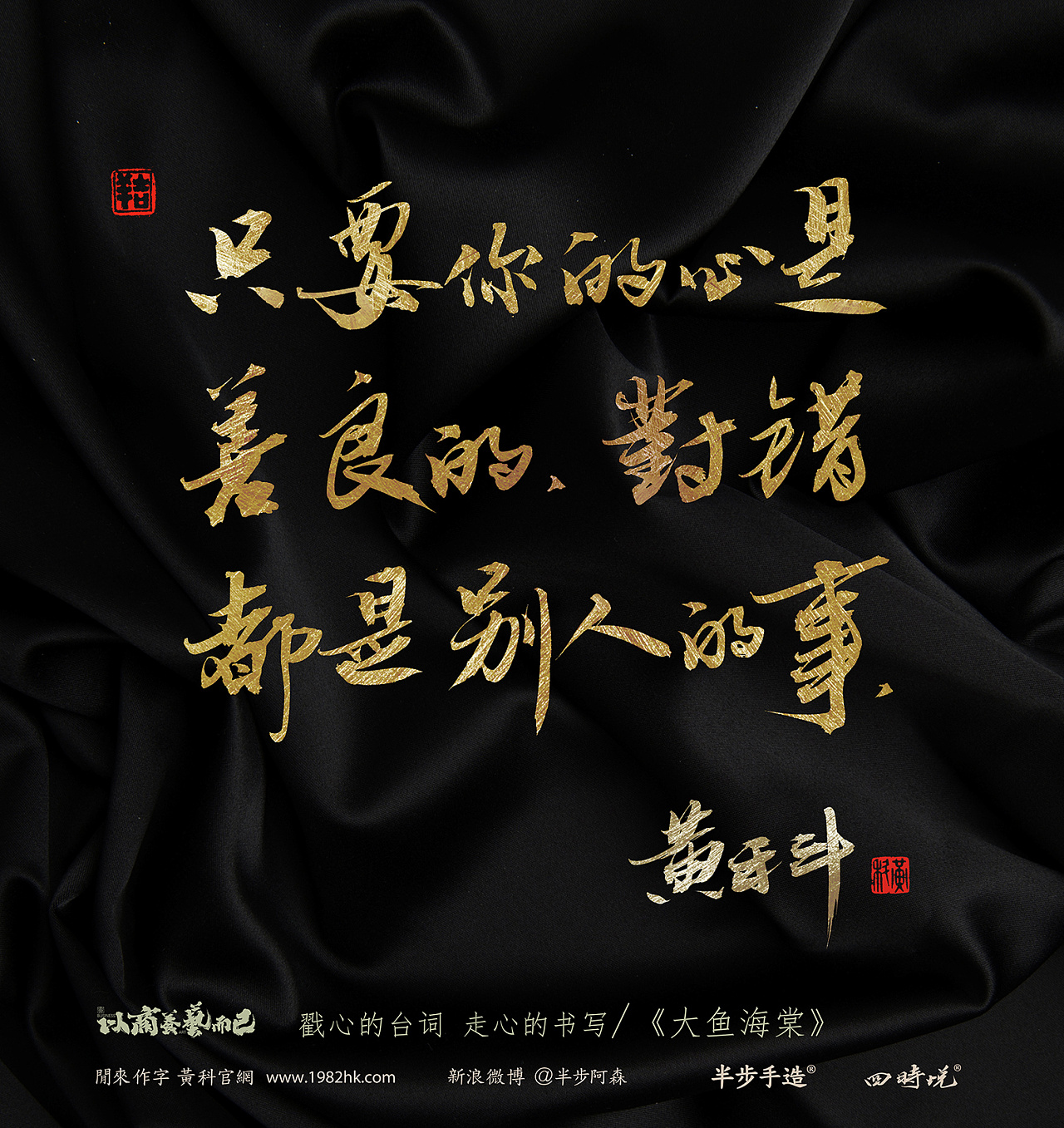 8P Chinese traditional calligraphy brush calligraphy font style appreciation #.683