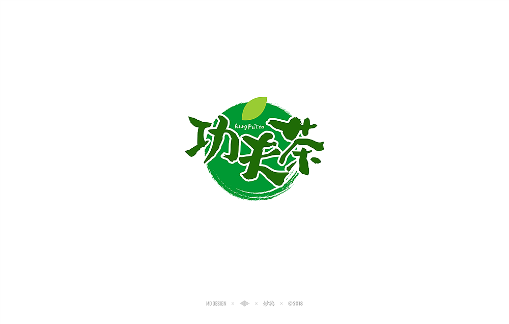 19P Chinese commercial font design collection #.49