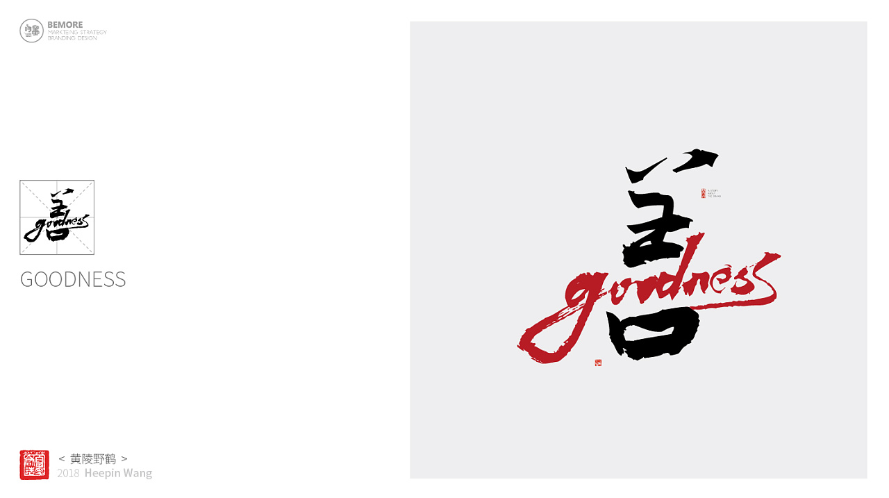 21P Chinese traditional calligraphy brush calligraphy font style appreciation #.695