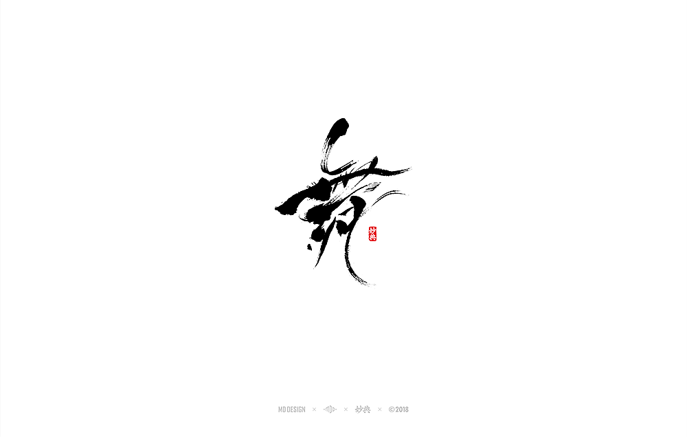 20P Chinese traditional calligraphy brush calligraphy font style appreciation #.706