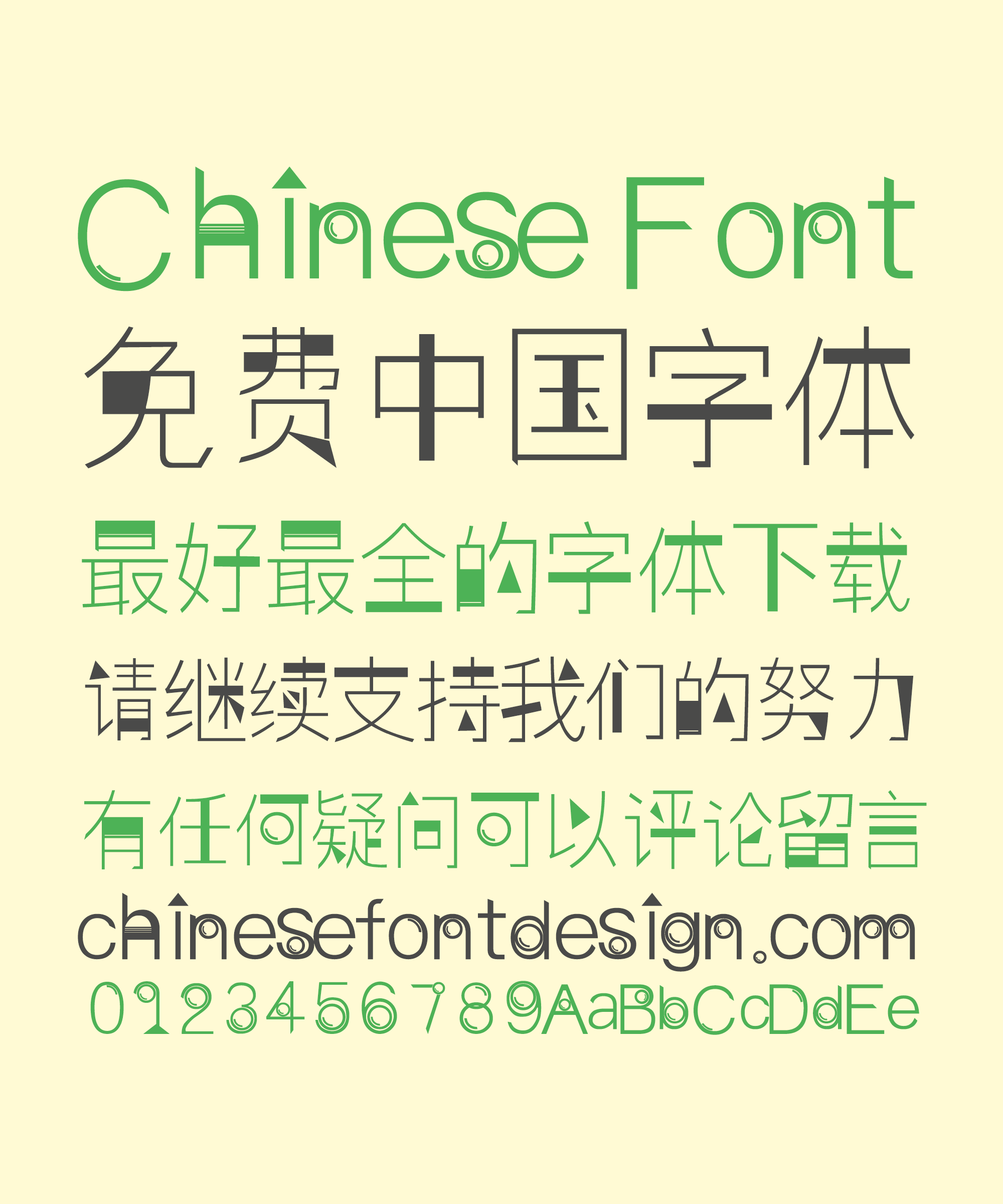 ZhuLang Impression Stereo Art Chinese Font-Simplified Chinese Fonts