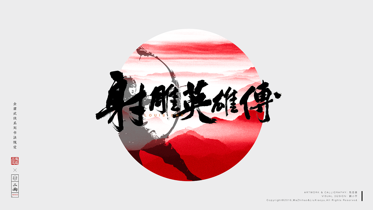 15P Chinese traditional calligraphy brush calligraphy font style appreciation #.740