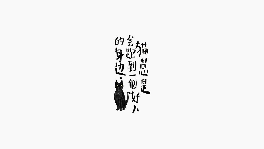 16P Creative Chinese font logo design scheme #.854