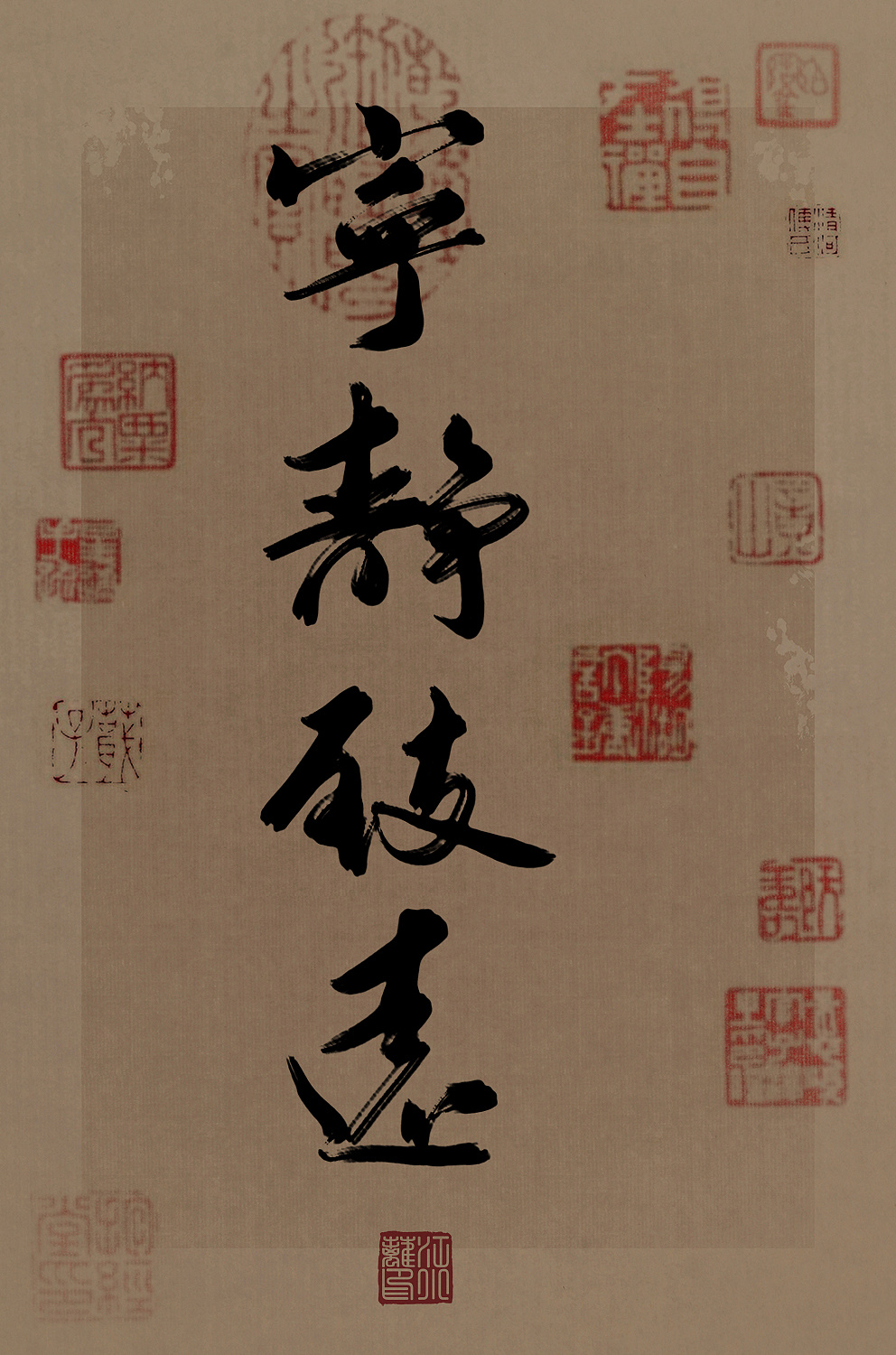 6P Chinese traditional calligraphy brush calligraphy font style appreciation #.753