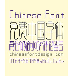 Permalink to ZhuLang Chinese traditional buddhist culture Chinese Font-Simplified Chinese Fonts