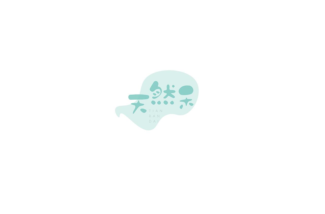 25P Creative Chinese font logo design scheme #.874