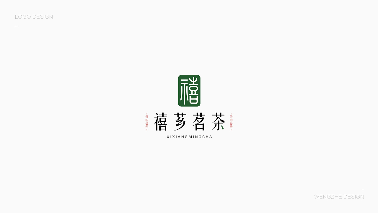 43P Chinese commercial font design collection #.62