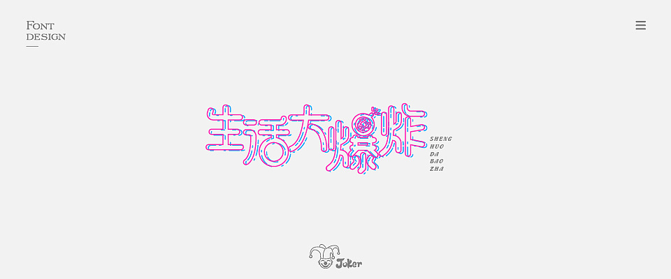 25P Creative Chinese font logo design scheme #.876