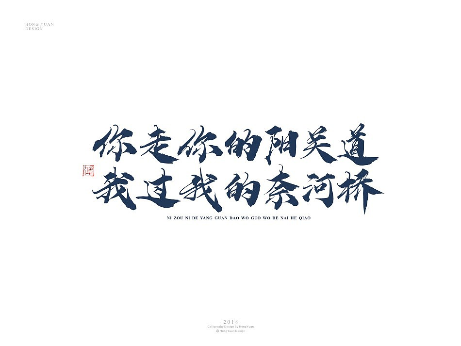 28P Chinese traditional calligraphy brush calligraphy font style appreciation #.764