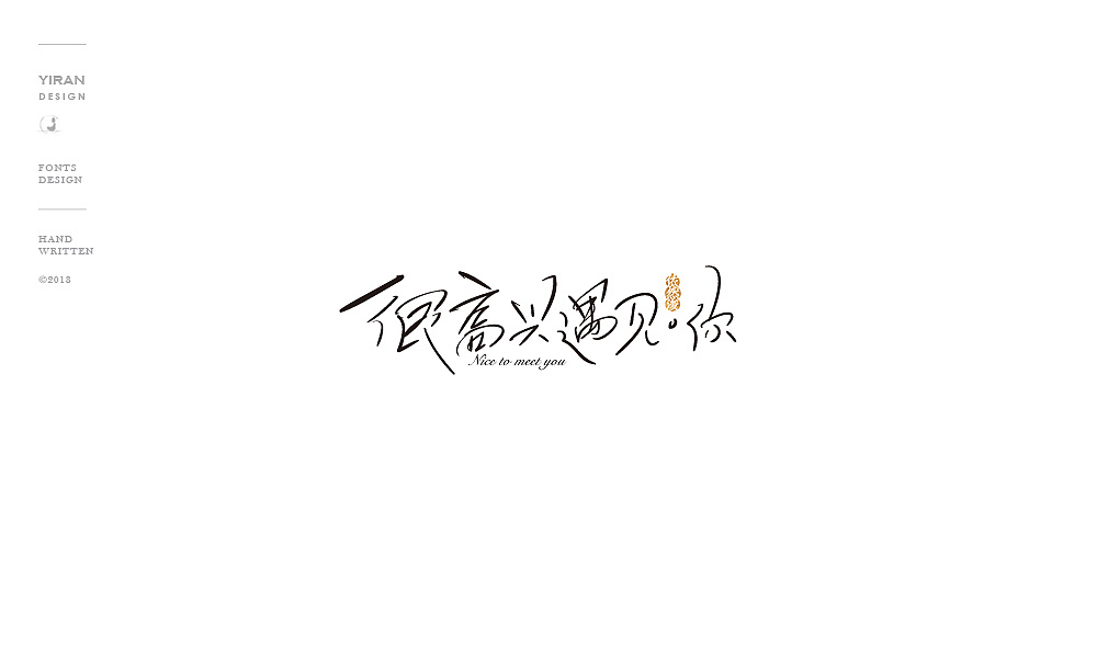 17P Chinese traditional calligraphy brush calligraphy font style appreciation #.774