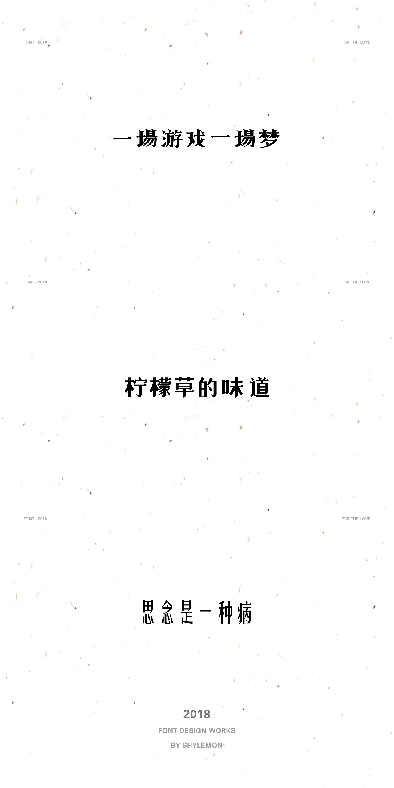 20P Creative Chinese font logo design scheme #.934