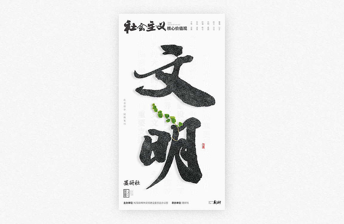 14P Chinese commercial font design collection #.66