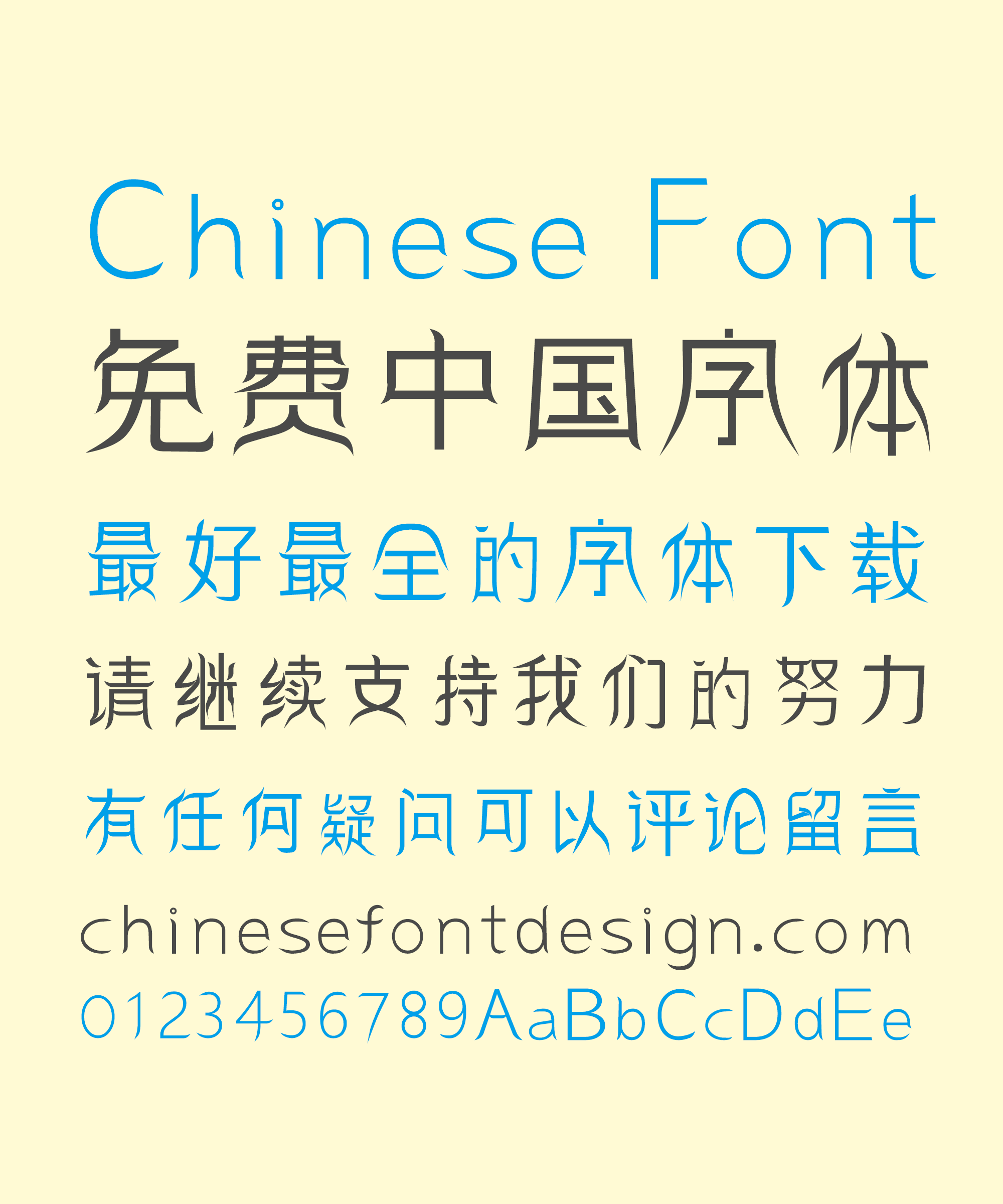 ZhuLang Hanfu Art Chinese Font-Simplified Chinese Fonts
