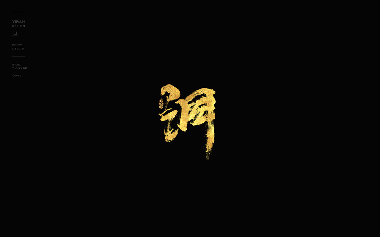 20P Chinese traditional calligraphy brush calligraphy font style appreciation #.818