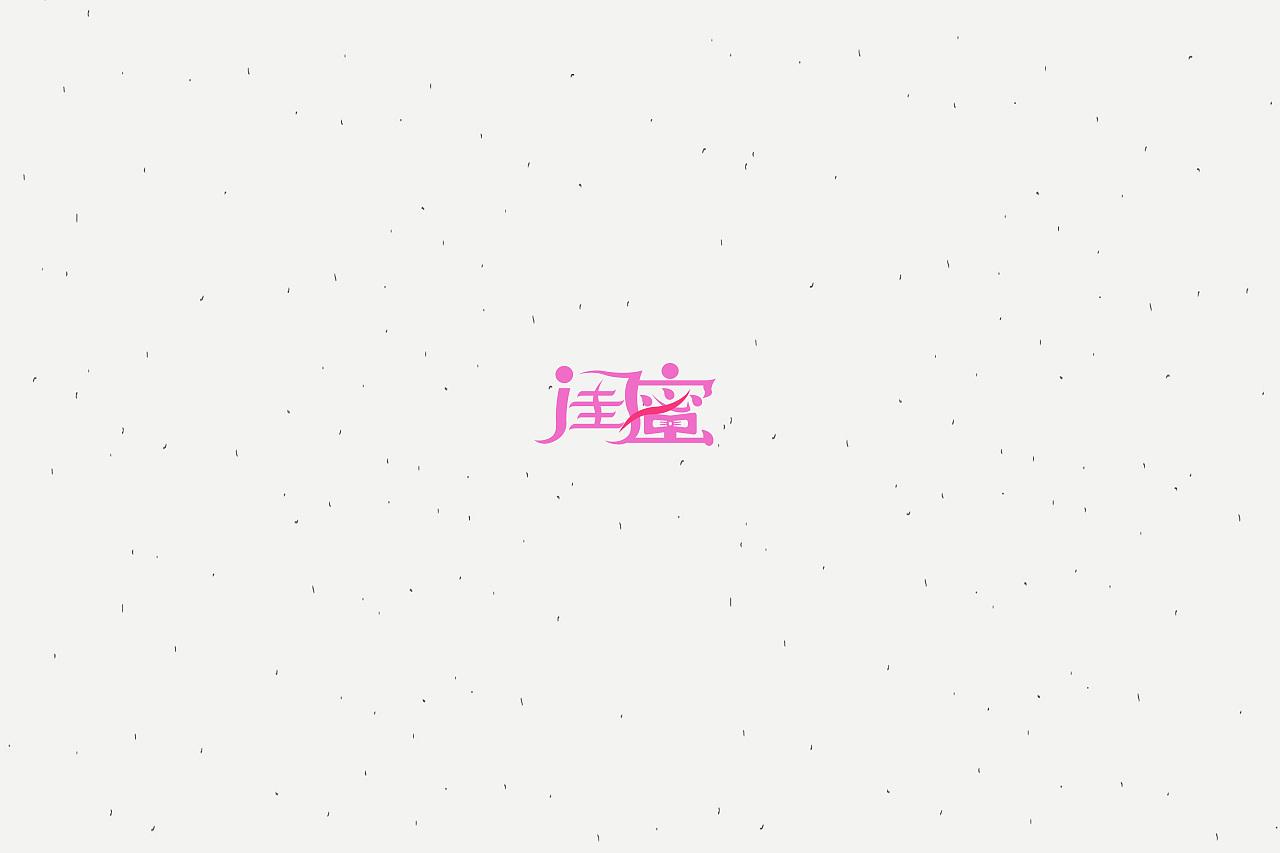 8P Creative Chinese font logo design scheme #.972