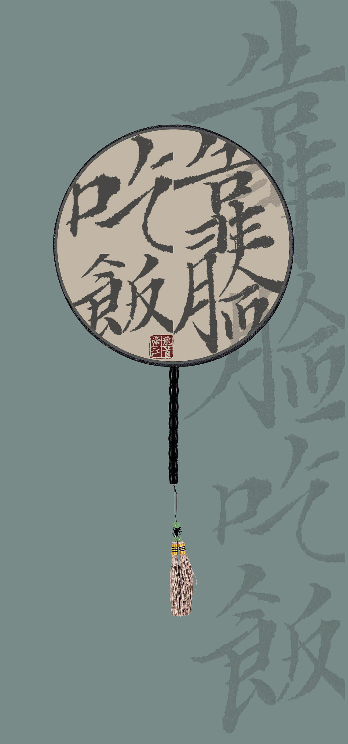 16P Chinese traditional calligraphy brush calligraphy font style appreciation #.836