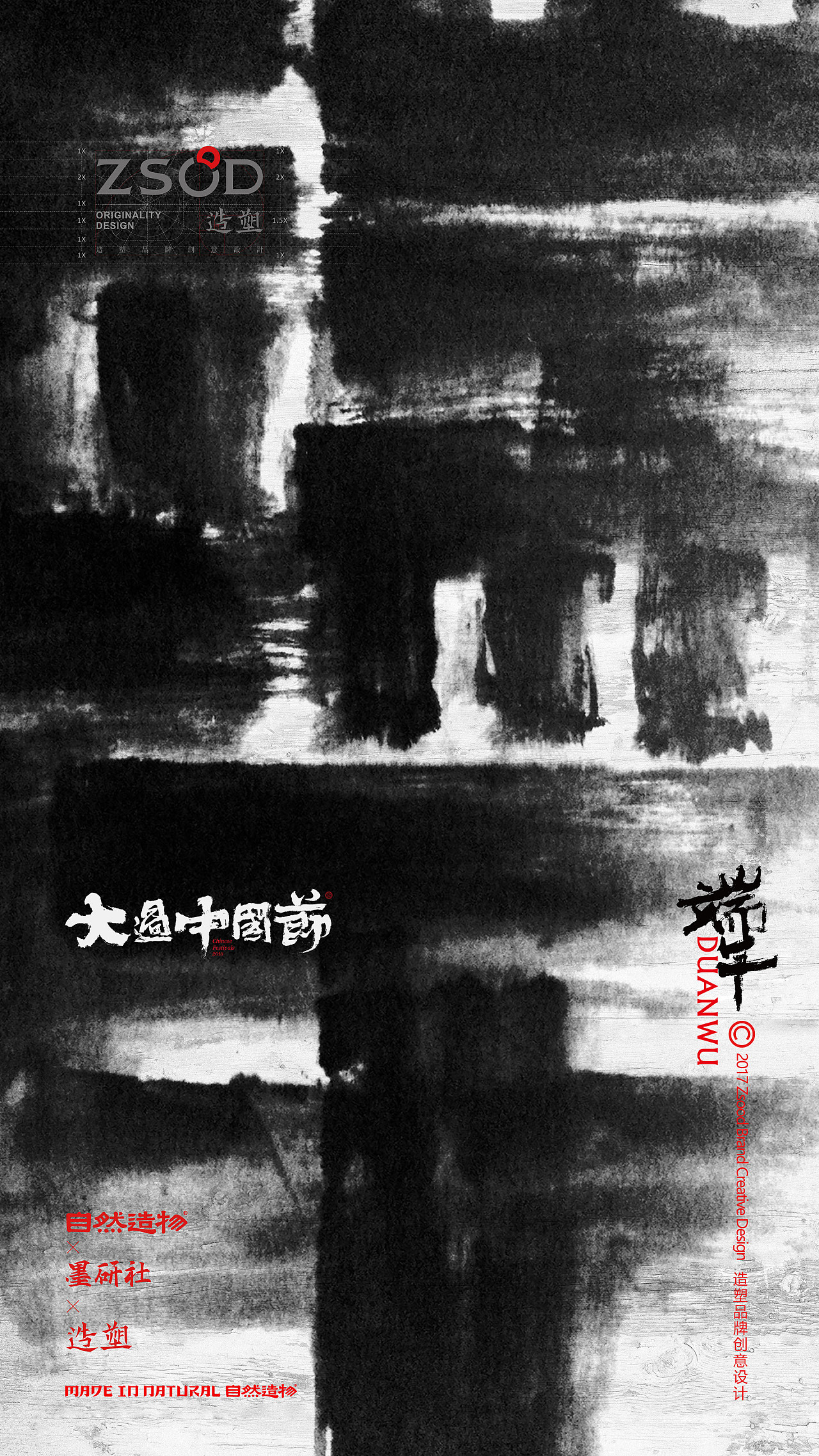 11P Chinese traditional calligraphy brush calligraphy font style appreciation #.837