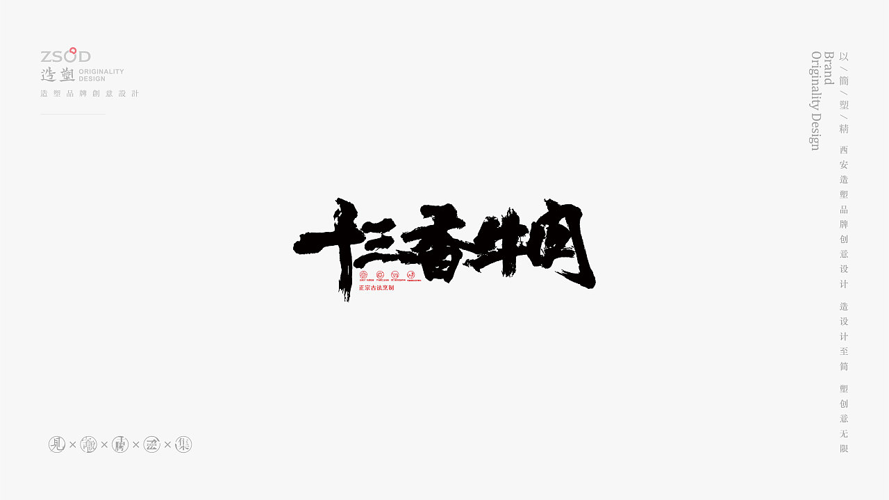 100P Chinese traditional calligraphy brush calligraphy font style appreciation #.844