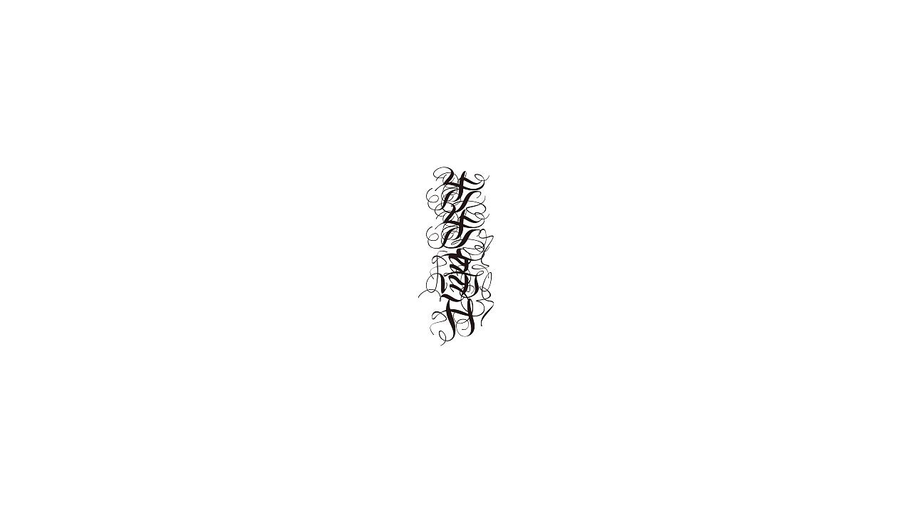 35P Creative Chinese font logo design scheme #.990