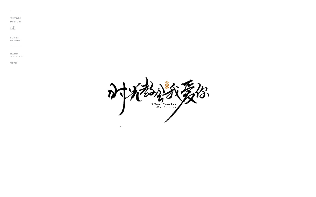 13P Chinese traditional calligraphy brush calligraphy font style appreciation #.871