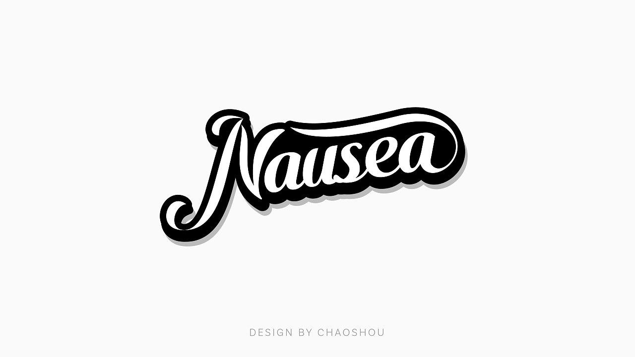 28P Creative Chinese font logo design scheme #.1018