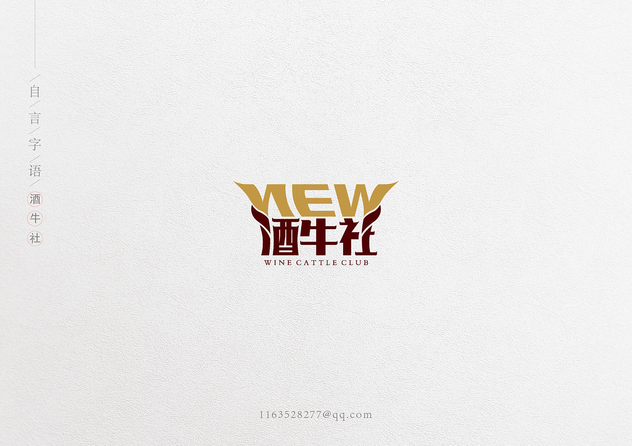20P Creative Chinese font logo design scheme #.1025