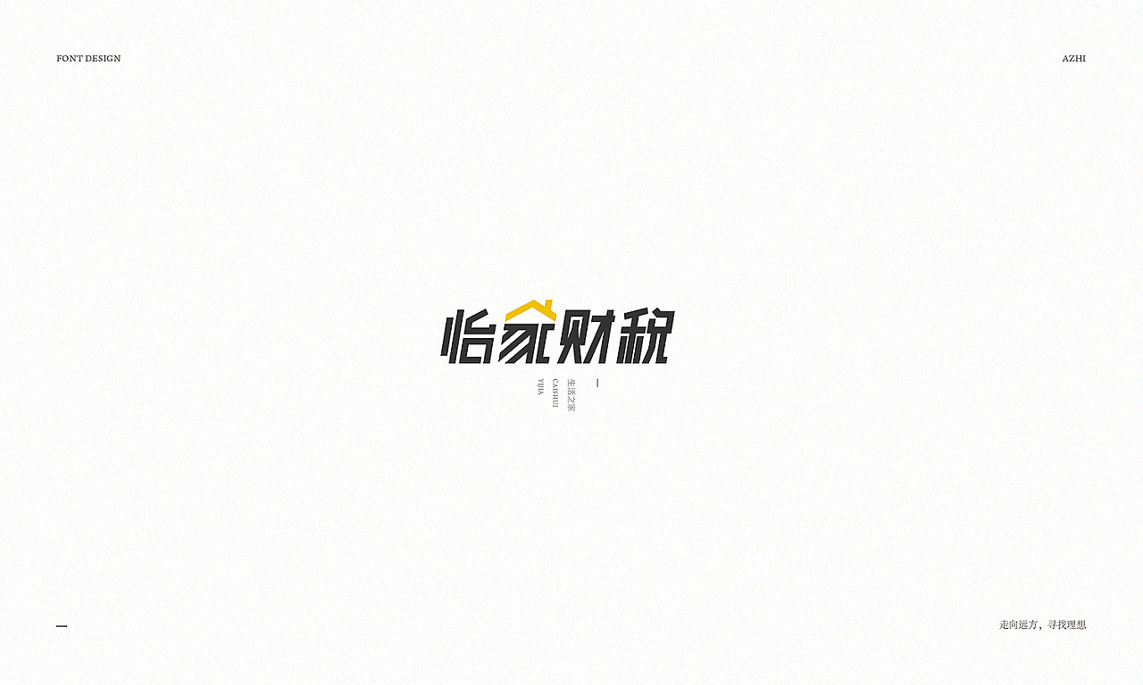 19P Creative Chinese font logo design scheme #.1028