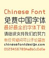 ZhuLang Windsor Elegant Regular Script Chinese Font-Simplified Chinese Fonts