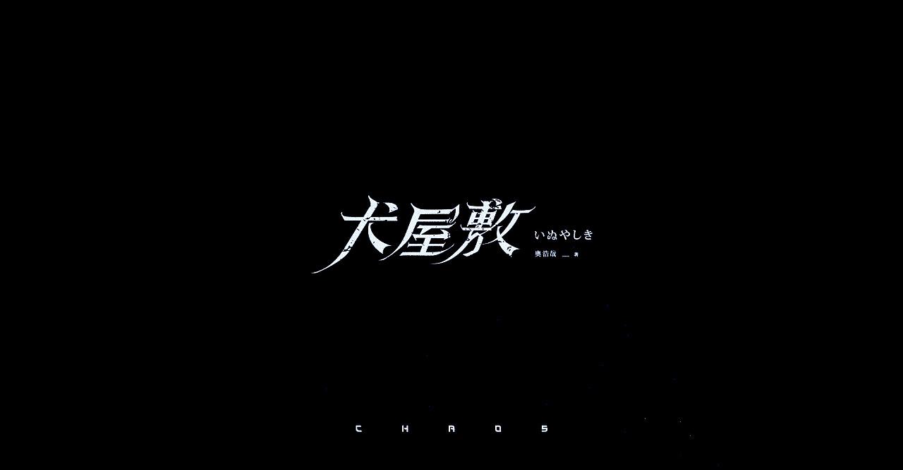 16P Creative Chinese font logo design scheme #.1048