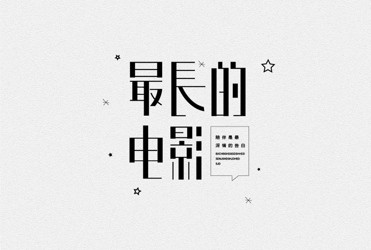 24P Creative Chinese font logo design scheme #.1053