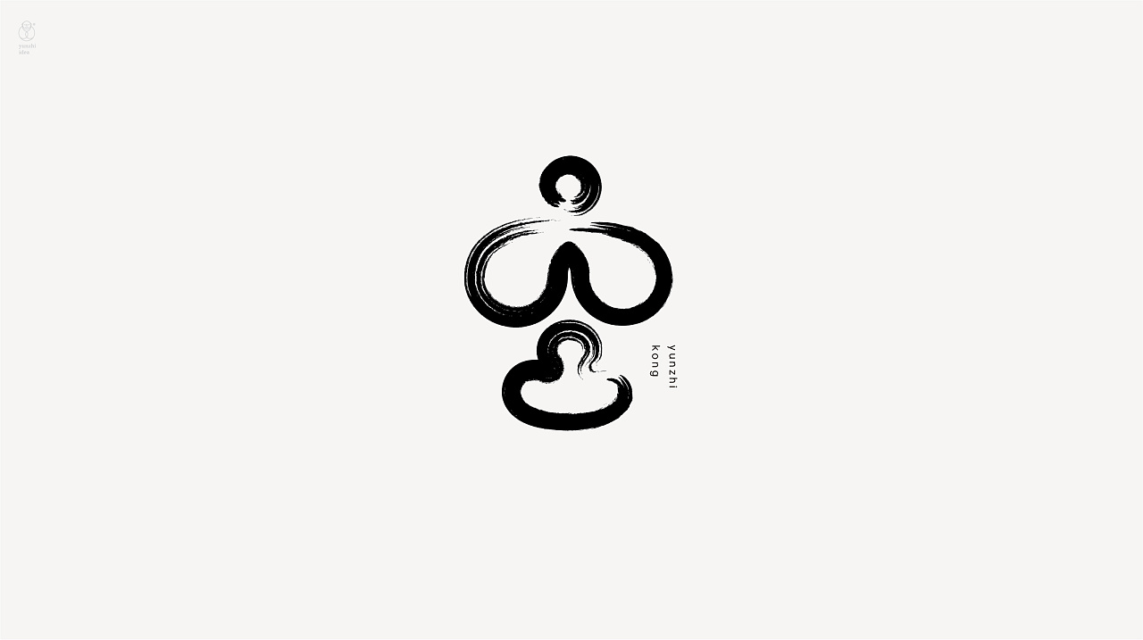 37P Creative abstract concept Chinese font design #.19
