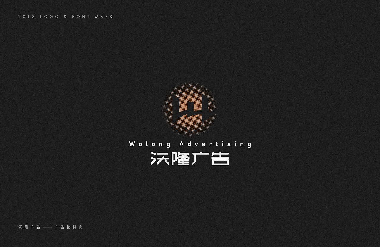 29P Creative Chinese font logo design scheme #.1063